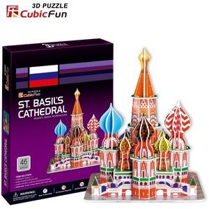 Puzzle 3D Cerkiew Wasyla Błogosławionego