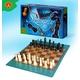 gra-szachy-male-alexander