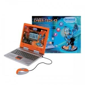 Laptop Cyber-Tech Dwujęzyczny - Artyk