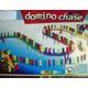 domino-200-elementow