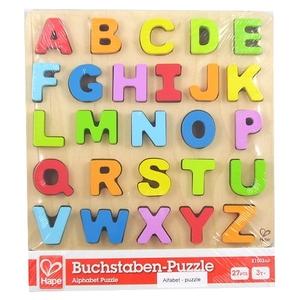 Alfabet Puzzle - Hape