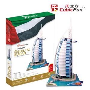 Puzzle 3D Burj Al-Arab - Cubic Fun