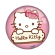 pilka-hello-kitty-mondo