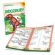 ksiazeczka-poznaje-dinozaury-alexander