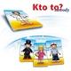 puzzle-kto-to-zawody-36-elementow-maxim