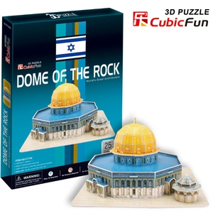 Puzzle 3D Dome of the Rock - Cubic Fun