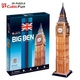 puzzle-3d-big-ben-cubic-fun