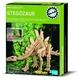wykopaliska-stegosaurus-4m