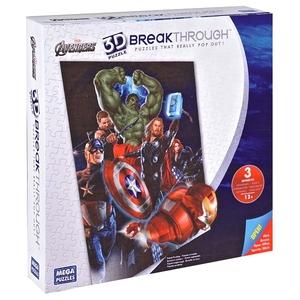 Puzzle 3D Marvel Avengers Poziom 2 - Mega Blocks