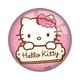 pilka-hello-kitty-mondo